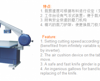 Máy cắt vòng Sharp Arrow SA-D SERIES BAND KNIFE CUTTING MACHINE